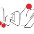 طراحی و ایده پردازی لوگو برای شرکت ها کانون ها و اشخاص و ... را انجام دهم
