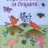 3 تا از کتاب های برتر اوریگامی که شکل های بی نظیری داره بهتون بدم