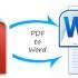 فایل های pdf شما رو به Word با آخرین کیفیت ممکن تبدیل کنم.
