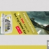 اسلاید وب سایت شما رو طراحی کنم