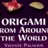 کتاب معروف آموزش جامع اوریگامی (به زبان انگلیسی) رو در اختیار شما قرار بدم.