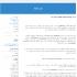 بک لینک شما را در بیش از 2500 وبلاگ اتوریتی دار قرار بدم