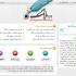 وبلاگ شما رو از سیستمهای وبلاگی مختلف به سامانه قدرتمند «بلاگ آی آر» منتقل کنم.