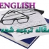 دو مقاله انگلیسی عمرانی با موضوع راه آهن به همراه ترجمه فارسی به شما بدهم.