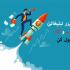 تیزر تبلیغاتی تیزر موشن لوگو جهت اینستاگرام استوری طلگرام معرفی محصول و خدمات