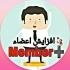 250 ممبر آنلاین و واقعی ایرانی به کانال و گروه تلگرامی شما اضافه کنم