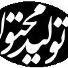 iranpour-81