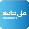 alishanet