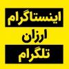 farzad411