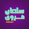 salman2020
