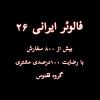 Rana_maryam