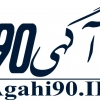 Agahi90