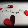 mahshad9087