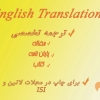 translation.english94
