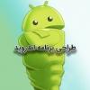 Designer_App