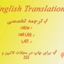 EnglishTranslation