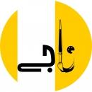 mxhamad.tahmasbi