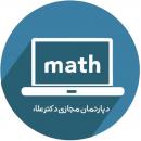 mathematics_ala