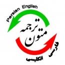 Zahra_talaei