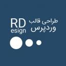 relahi1373