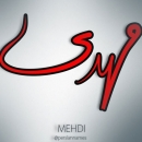 Mettish