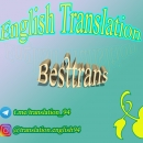 english.translation94