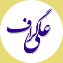 gholamali_mohammadi