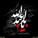 mohammadqwert-11