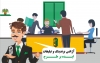 انیمیشن های تبلیغاتی معرفی محصول و خدمت به صورت دو بعدی طراحی و تولید کنم