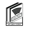 متن شما رو به دو زبان فارسی، عربی  تایپ کنم