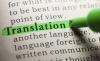 ترجمه ی متون تخصصی و عمومی انگلیسی به فارسی انجام بدم