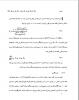 تایپ فارسی + فرمول نویسی براتون انجام بدم+تایپ از روی صدا