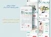 بنر و پوستر و استوری برای اینستاگرام و شبکه های اجتماعی طراحی کنم