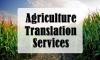 ترجمه تخصصی متون رشته کشاورزی (همه گرایشها) رو انجام بدم