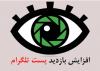 persian-admin