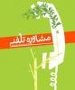 bahar_jr