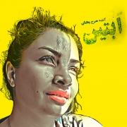 Soufi_m81